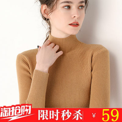 Half-high collar sweater female bottoming shirt slim slim, autumn, winter, pure, long sleeve, tie, woolen sweaters