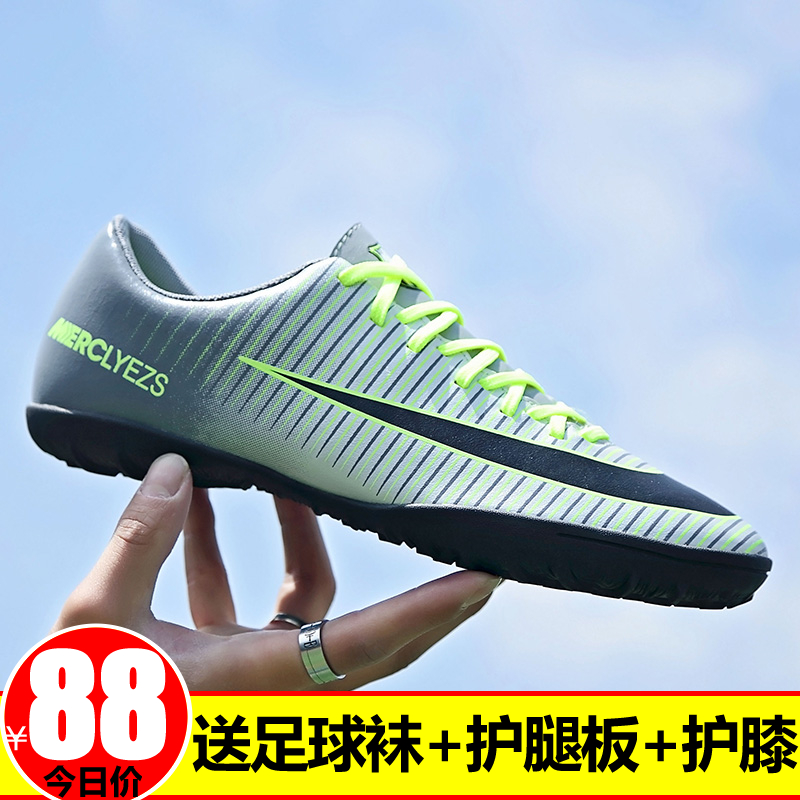 798650102 Messi C Luo football shoes CR7 Assassin men and women broken nails tf non- slip training shoes artificial grass ...