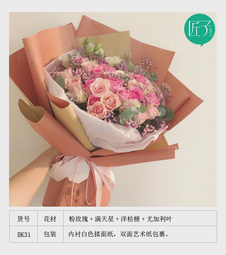 广州北京花店送花同城速递生日鲜花毕业粉玫瑰花束康乃馨送女朋友