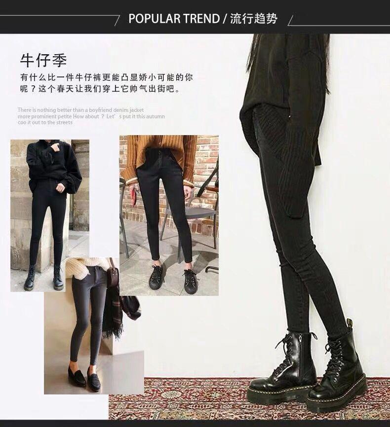 烟灰色牛仔裤女八分春装新款韩国高腰修身显瘦紧身小脚九分裤详细照片