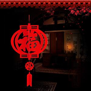 元旦小红灯笼挂饰布置福字宫灯结婚装饰用品过年室内挂件diy灯笼