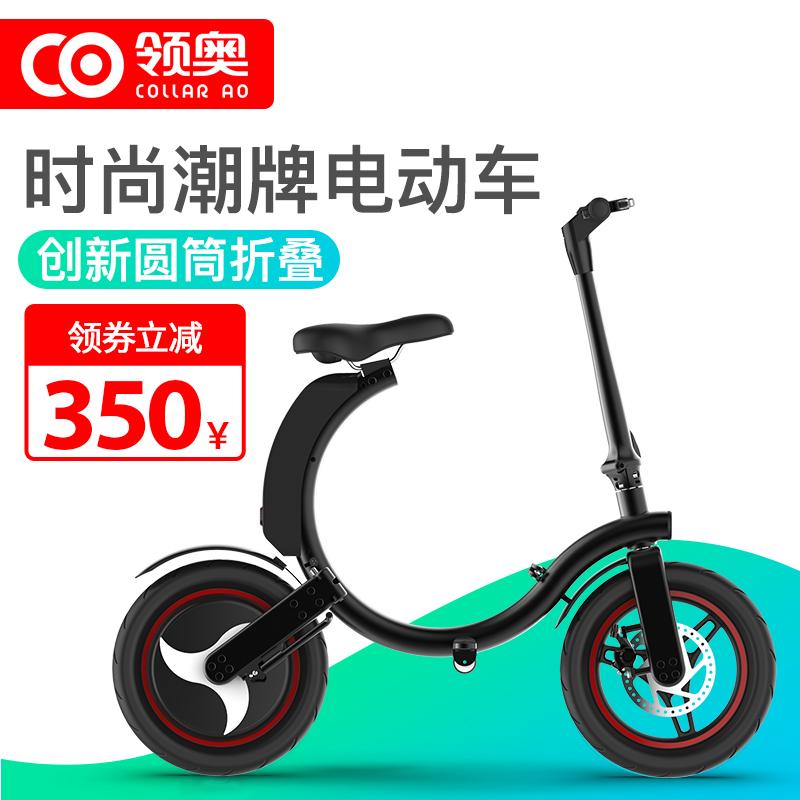 领奥小型折叠v神器自行车锂电池神器单车成步代人代驾成年助力电瓶