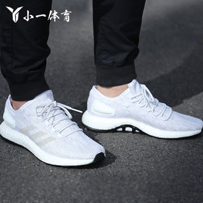a08439e020c93 ... Adidas men s spring and autumn boost sports cushioning casual running  shoes BB6277 S81995 CM8299 ...