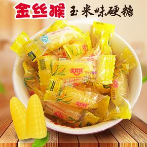 【金丝猴】结婚喜庆玉米味糖果500g