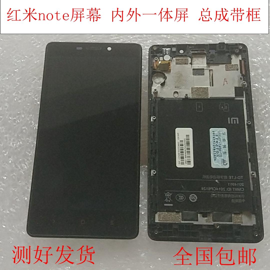 红米note总成总成带框红米2/2A小米2S触摸显示一体屏拆机屏幕