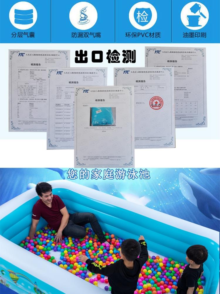 宝宝游泳池儿童充气加厚超大10岁婴幼儿家用桶室内超大型水池恒温