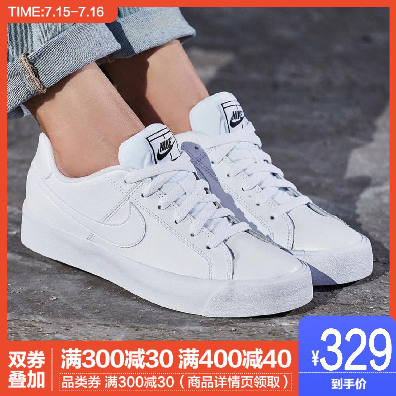 Nike板鞋白色耐克鞋子2019夏季新款低帮小白女鞋休闲鞋运动鞋