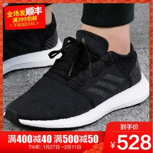 阿迪达斯跑步鞋男鞋2018冬季Pure  BOOST休闲鞋跑鞋运动鞋AH2319
