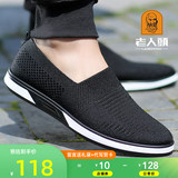 Elderly head net shoes men's spring breathable 2021 new net shoes a pedal lazy casual old Beijing cloth shoes men