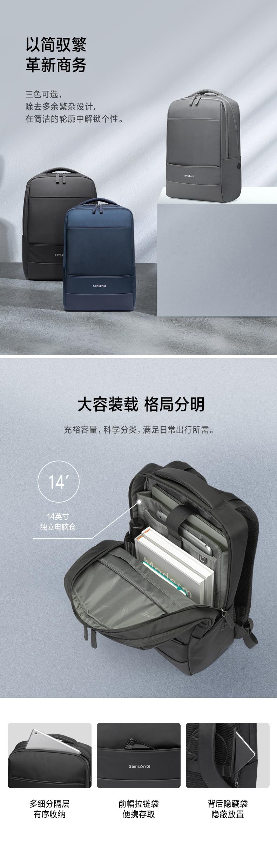 新秀丽  CAPER系列 商务双肩包 可放14寸笔记本 图2