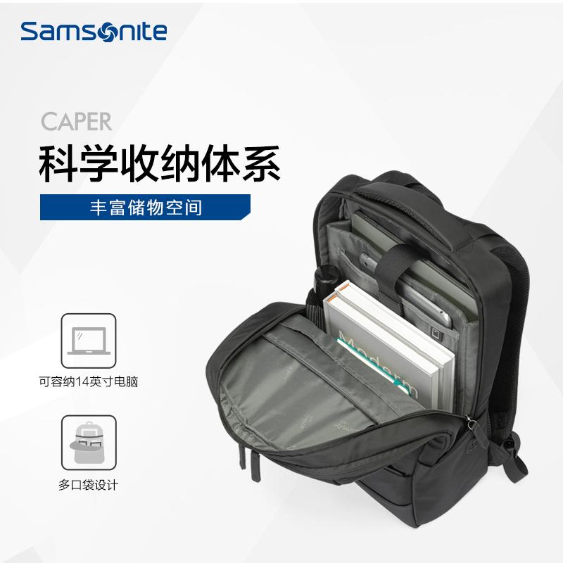 1日0点开始 Samsonite 新秀丽 CAPER系列 商务双肩背包 TX6 多重优惠折后¥322包邮 3色可选