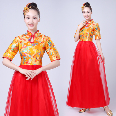 chinese dragon water drum dresses for women Chinese style modern dance costume clapper puff skirt for adults