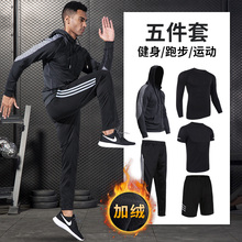 Sports suit, men's fitness clothes, morning running, speed, dry training and leisure.