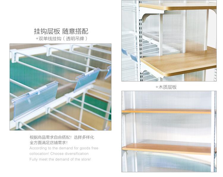 返场价名创优品货架精品进口超市便利店中岛展示柜货柜铁木钢木流图片