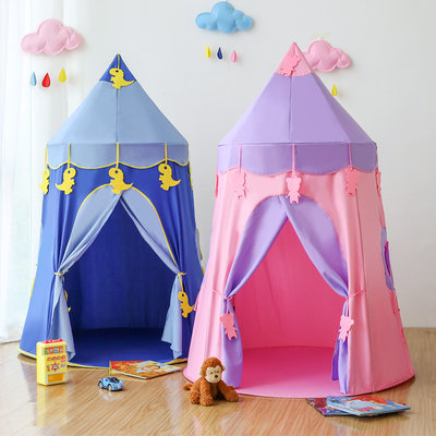 Children's tent indoor girl play house boy toy house princess room baby castle home baby yurt