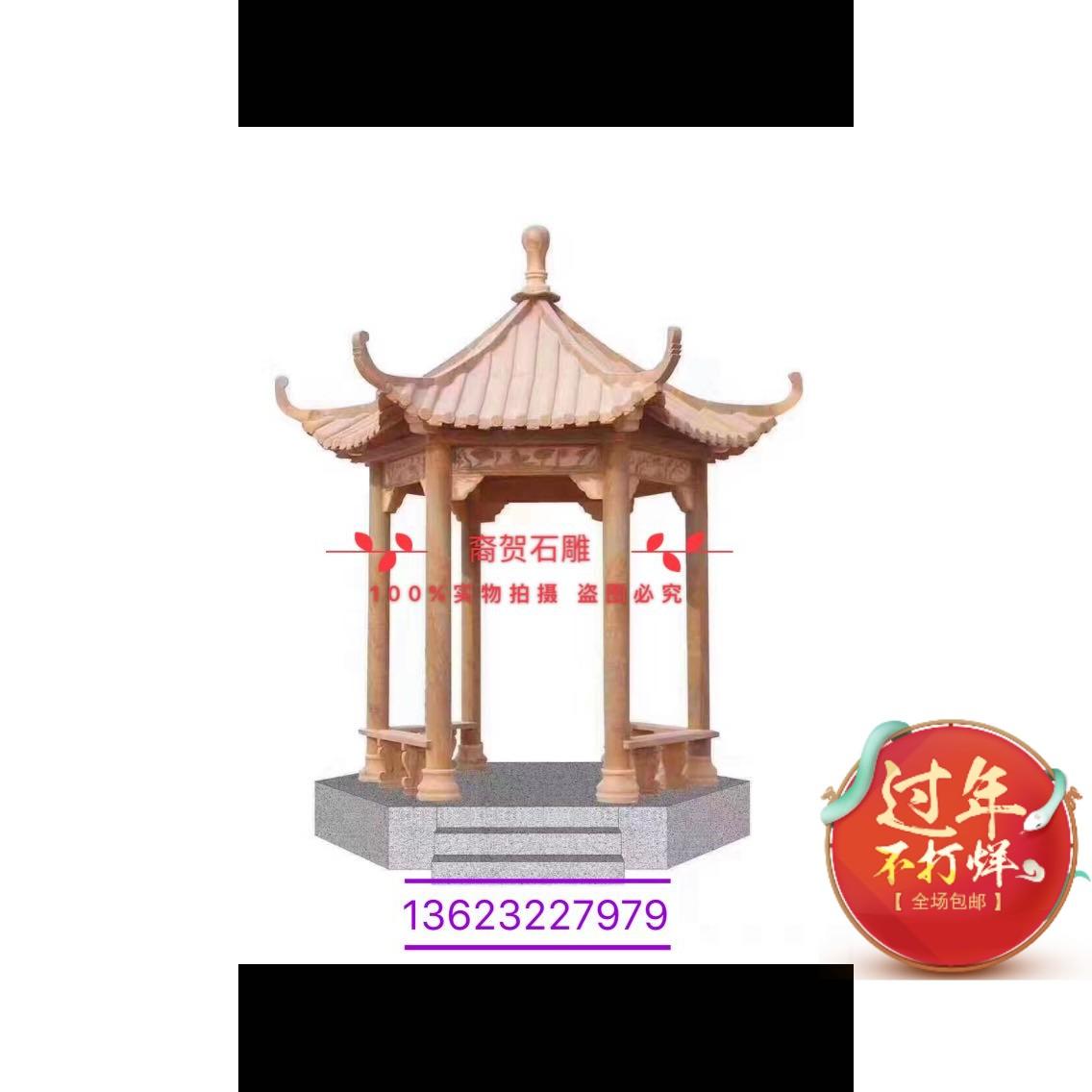 Камень модельывать прохладно павильон на открытом воздухе павильон сын шестиугольник китайский стиль мрамор ночь закат красный долго галерея идти галерея суд больница сад лес модельывать модель украшение