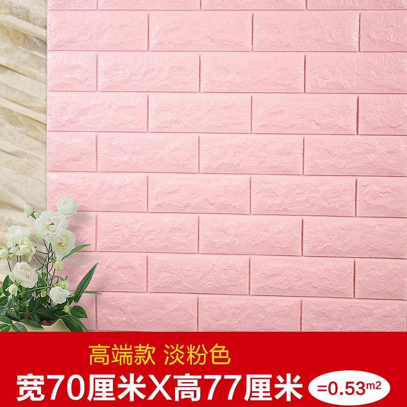 Свет розовый утепленный стиль  10mm