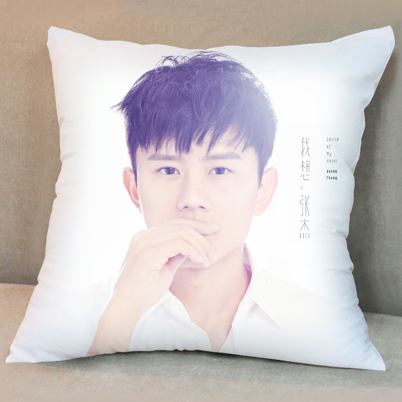 pillow girlfriend man zhang jie pillow girlfriend birthday gift christmas couple bedside diy creative custom cushions