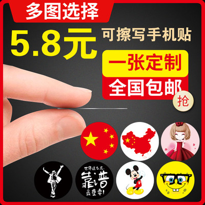 nfc access control ic card card sticker ultra-thin blank copy residential elevator card cuid mobile phone sticker id card sticker