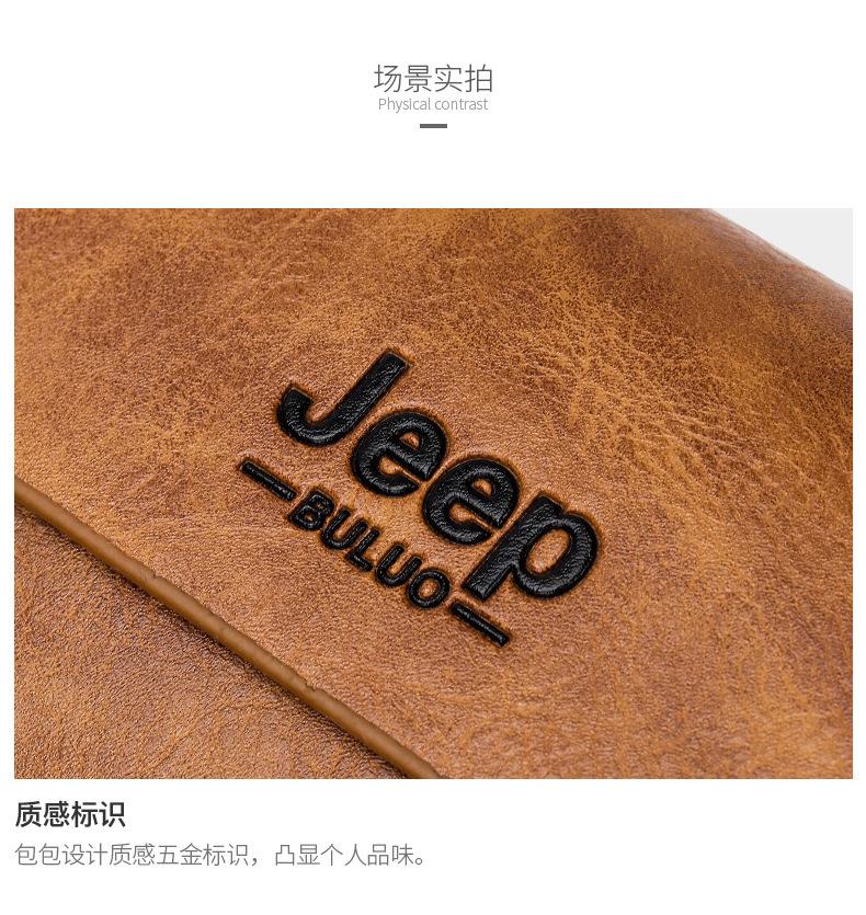 阿南真皮皮包jeep吉普男士手包手拿包信封包男皮包商務密碼鎖復古大容量潮流包