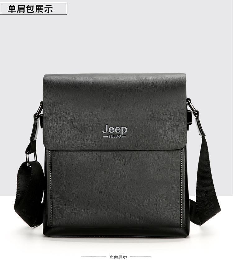 阿南真皮皮包Jeep吉普手提包公文包橫豎款男包商務休閒復古皮包男士單肩斜挎包