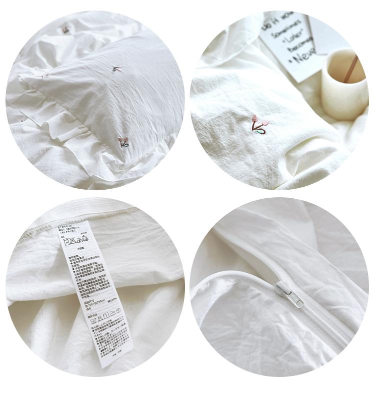 巷子戏法丨白色棉麻四件式床组床上水洗棉纯棉全棉被套小清新床品详细照片