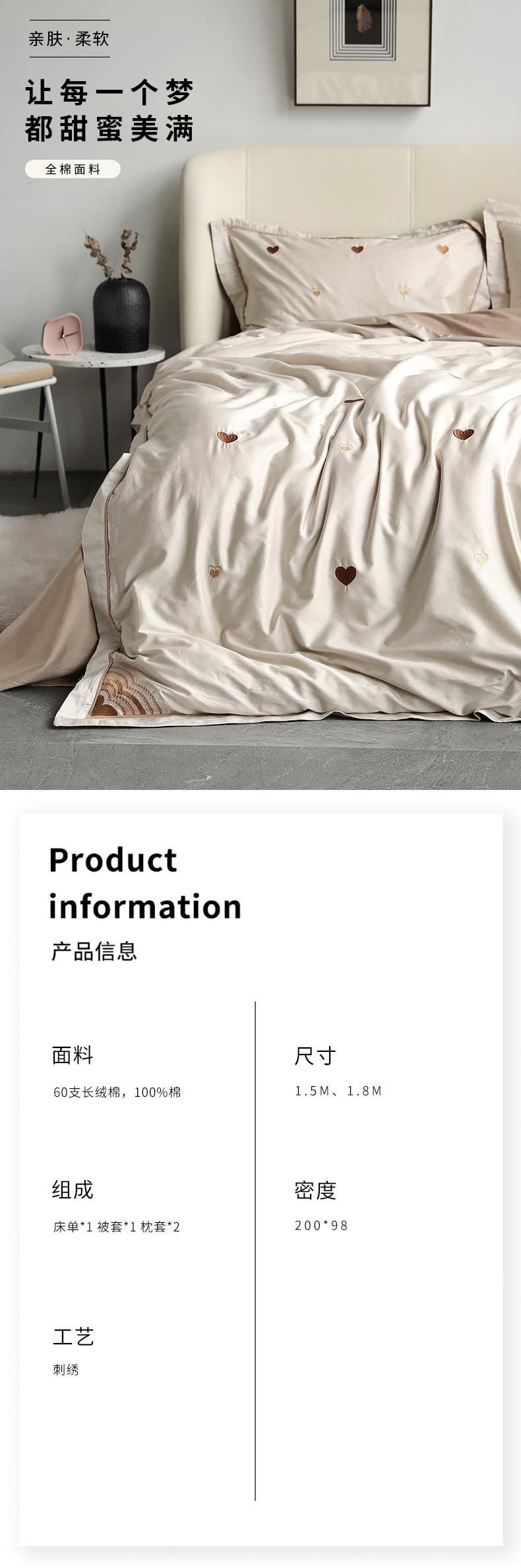 巷子戏法北欧刺绣四件式床组全棉被套纯棉少女长绒棉床上用品详细照片