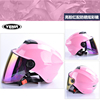 Helmet female summer sunscreen electric motorcycle anti-UV tram hat lightweight four seasons universal helmet