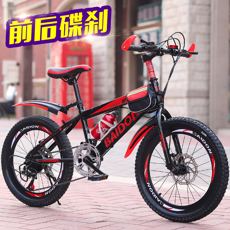 Children\'s bicycle 7-8-9-10-12-13 years old disc brakes variable ...