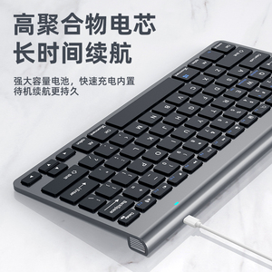 macbook無線藍牙鍵盤適用蘋果筆記本電腦 2020新ipad7安卓手機平板電腦通用辦公專用打字省電便攜手提電腦