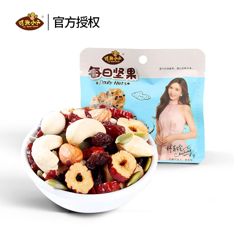 【可米小子】每日混合坚果小包25g*7