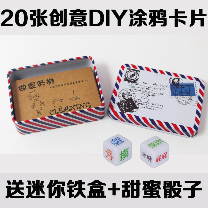 usd 10 56 love coupons valentine s day girl version to send