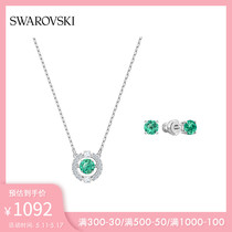 SWAROVSKI BEATING HEART SPARKLING DANCE WOMEN NECKLACE STUD Set 520 Gift