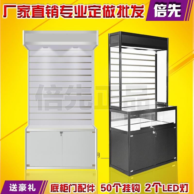 Mobile Phone Accessories Cabinet Display Cabinet Underwear Shelf Boutique  Showcase Small Jewelry Cabinet Auto Parts Pendant ...