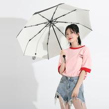 遮阳伞全自动两用晴雨伞女小巧便携防晒