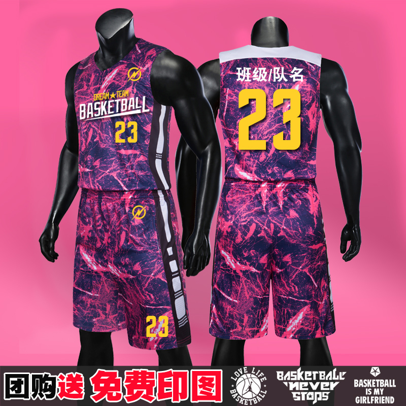 Usd 18 17 Camouflage Pink Basketball Suit Men S And Women S Custom Children S Student Personality Jersey Team Uniform Match Breathable Tide Wholesale From China Online Shopping Buy Asian Products Online From The