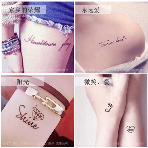 22a9c7c904256 A set of 30 tattoo stickers for men and women waterproof durable simulation Korean  sexy small