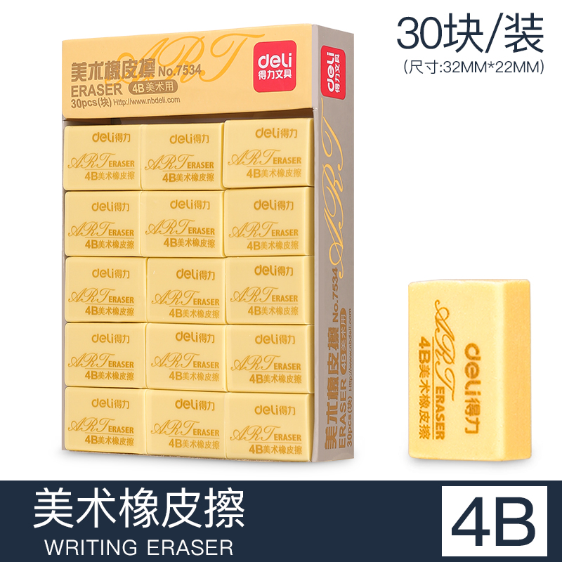 (4B ART RUBBER TRUMPET) 30 BOXES