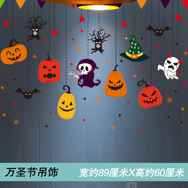 6 Halloween Charms (new Imposition)