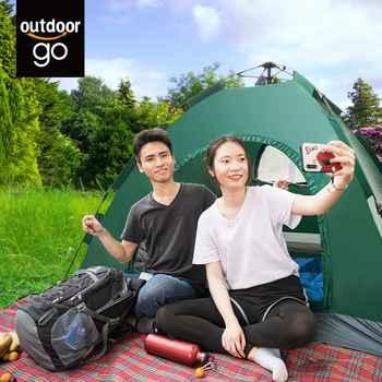 【骆驼旗下】自动帐篷户送防潮垫券后79.0元包邮