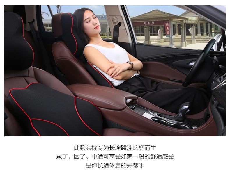 汽车腰靠司机腰部支撑坐靠背腰垫护腰座椅腰靠记忆棉头枕腰靠套装14张