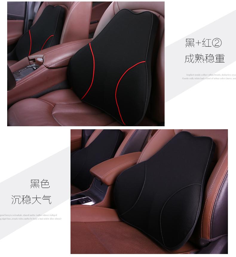 汽车腰靠司机腰部支撑坐靠背腰垫护腰座椅腰靠记忆棉头枕腰靠套装19张