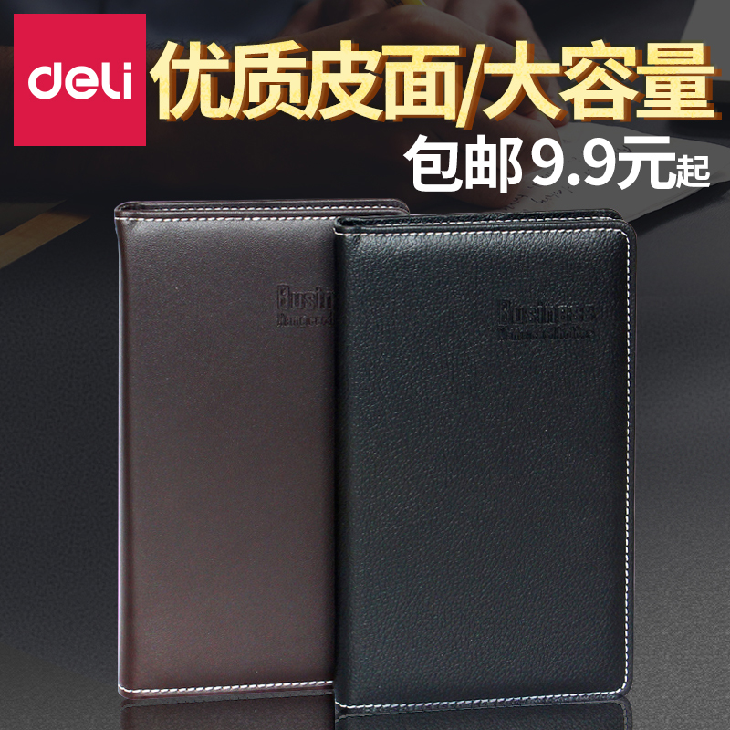 Usd 906 dali business card holder business card book business dali business card holder business card book business mens and womens styles large capacity leather business reheart Images