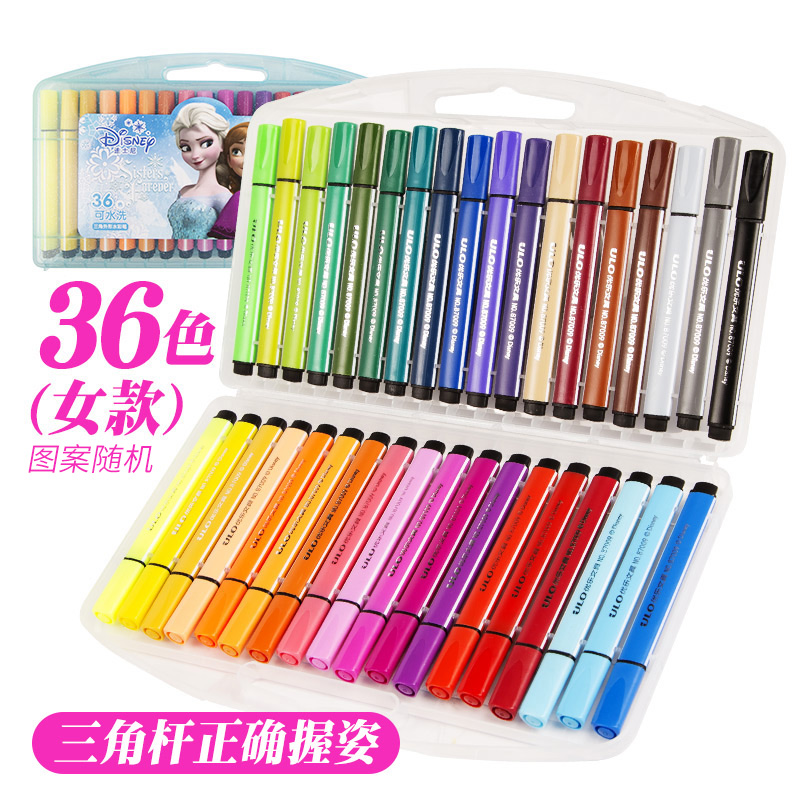 Triangle Rod 36 Color Female Models 1 Box (giving 1 Hook Line Pen +1 Fill Map)