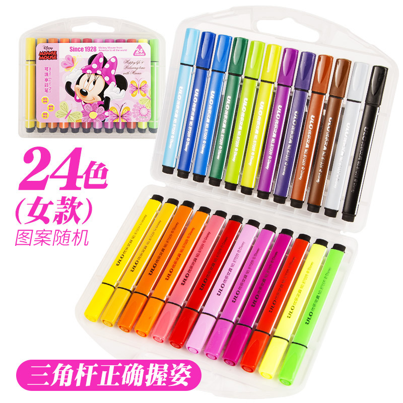 Triangle Bar 24 Color Female Models 1 Box (gift 1 Hook Line Pen +1 Fill Map)