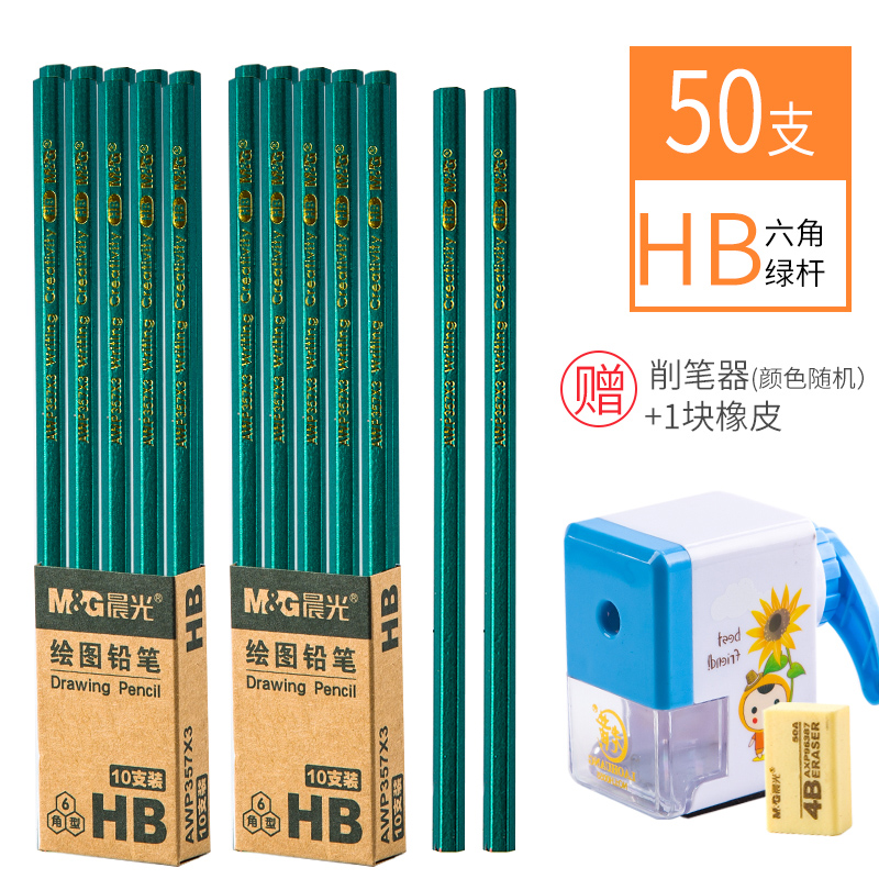 Green [hb] 50 Sticks + Eraser + Pencil Sharpener