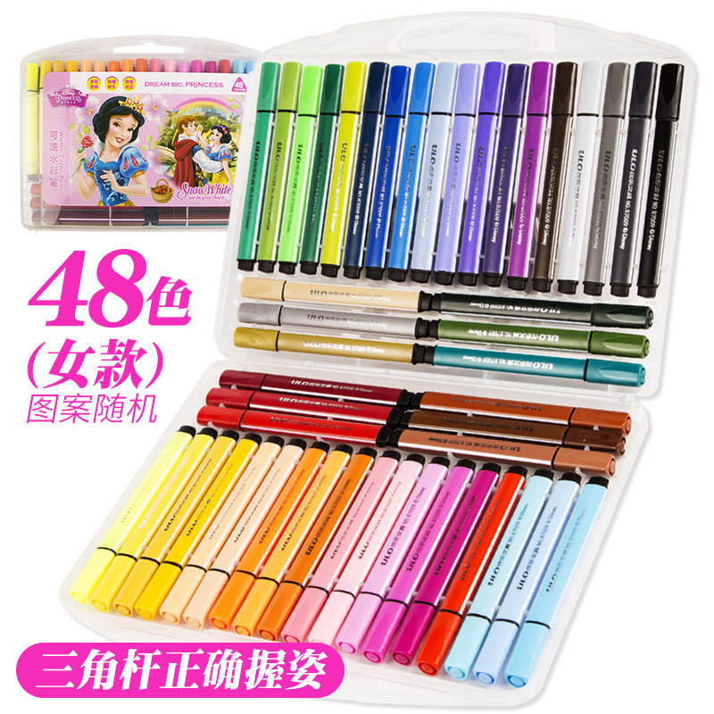 Triangle Rod 48 Color Female Models 1 Box (giving 1 Hook Line Pen +1 Fill Map)