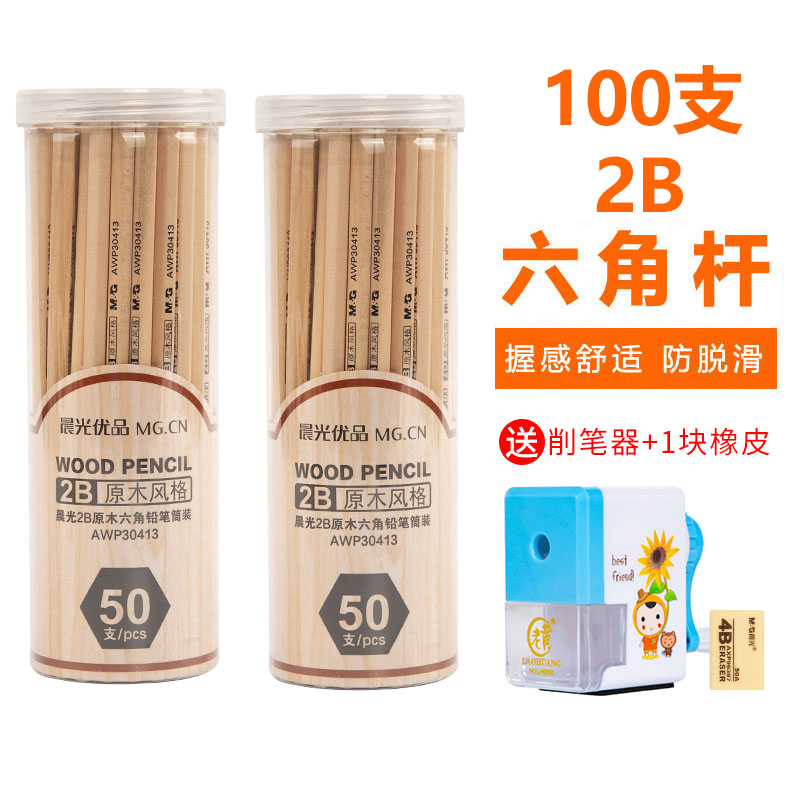 2b Hexagonal 100 Pieces + Eraser + Pencil Sharpener
