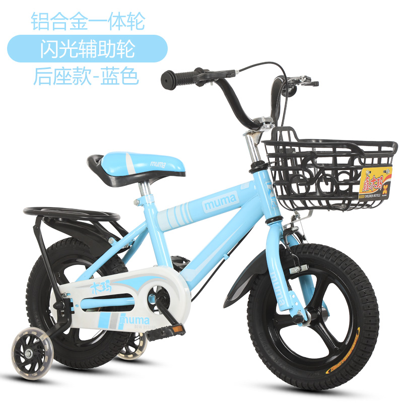 Usd 65 55 Children Bicycle 3 Years Old Baby Pedal Bicycle 2 4 6