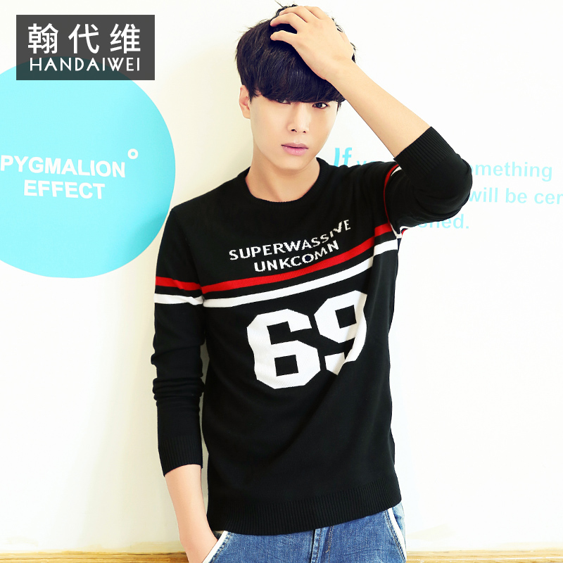 2017 autumn and winter new men's round neck pullover Korean wave student sweater Slim long-sleeved sweater men's clothing